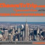 C 12 ноября 2013 «РЖД» будут продавать билеты за 60 суток до поездки