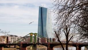 Европейский Центральный банк, Франкфурт-на-Майне, Германия, фераль 2014 | Самостоятельные путешествия ChanceToTrip.com