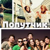 poputchik.ru