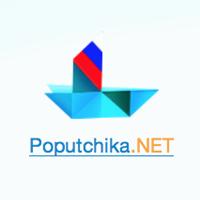 poputchika.net