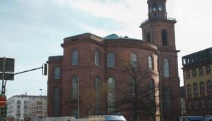 Церковь Святого Павла, Франкфурт-на-Майне, Германия | Самостоятельные путешествия ChanceToTrip.com