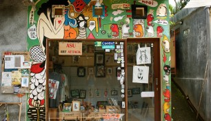 Бали, Индонезия | Елена Ходосевич | Самостоятельные путешествия ChanceToTrip.com