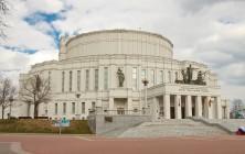 Театр оперы и балета, Минск, Беларусь | Самостоятельные путешествия ChanceToTrip.com
