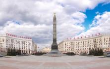Площадь Победы, Минск, Беларусь | Самостоятельные путешествия ChanceToTrip.com