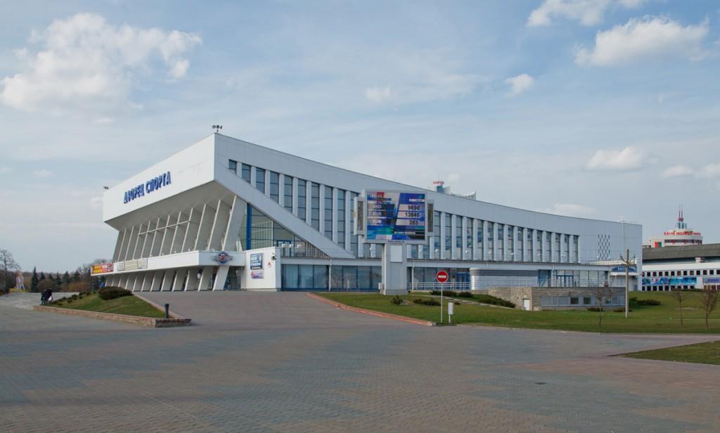 Дворец спорта, Минск, Беларусь | Самостоятельные путешествия ChanceToTrip.com