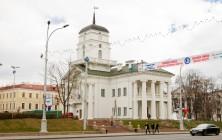 Ратуша, Верхний Город, Минск, Беларусь | Самостоятельные путешествия ChanceToTrip.com
