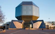 Национальная библиотека, Минск, Беларусь | Самостоятельные путешествия ChanceToTrip.com