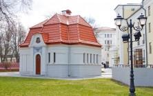 Туалет, Александровский сквер, Минск, Беларусь | Самостоятельные путешествия ChanceToTrip.com