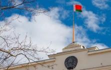 Администрация Президента, Александровский сквер, Минск, Беларусь | Самостоятельные путешествия ChanceToTrip.com