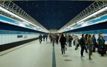 Вестибюль станции метро Петровщина, Минск, Беларусь | Самостоятельные путешествия ChanceToTrip.com