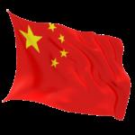 В Китай (Пекин, Шанхай и Гуанчжоу) без визы!