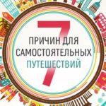 Международная Бесплатная Онлайн Конференция | 17-26 июня