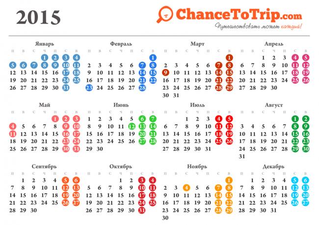Календарь праздников 2015 [ChanceToTrip.com Bonus]