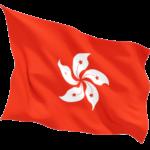 Лихорадка Эбола в Гонконге [Обновлено]