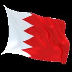 Королевство Бахрейн вводит упрощенный визовый режим