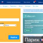Минкомсвязи будет курировать создание национальной системы бронирования отелей — аналог Booking.com