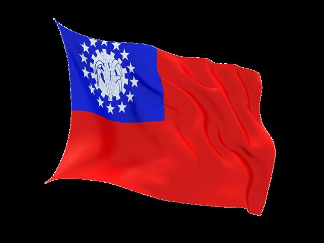 Флаг Мьянмы (Бирмы)
