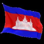 Камбоджа — новый сайт для получения визы