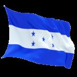 В Гондурас без виз
