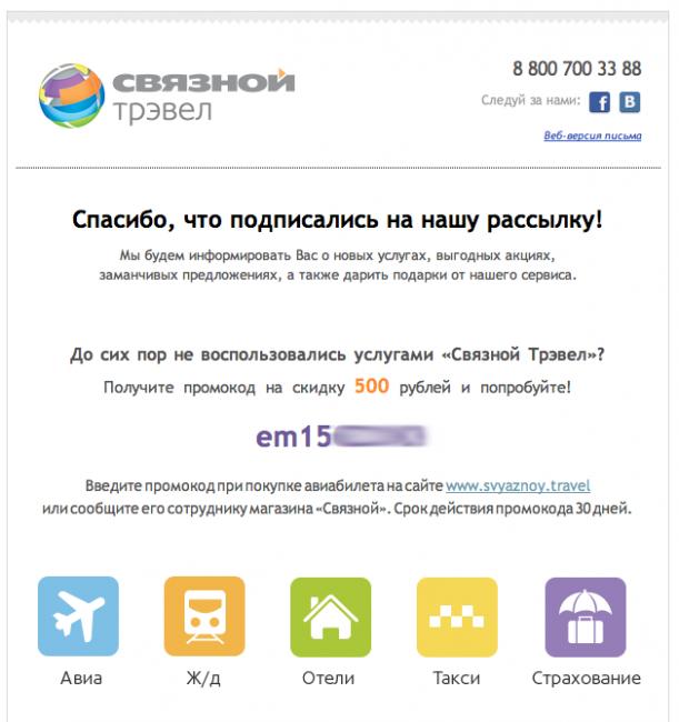 Где купить авиабилет в иркутске