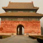 В Пекине стал доступен туристический пропуск с возможностью бесплатного посещения 806 достопримечательностей Китая