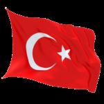Турция — новые требования к загранпаспортам