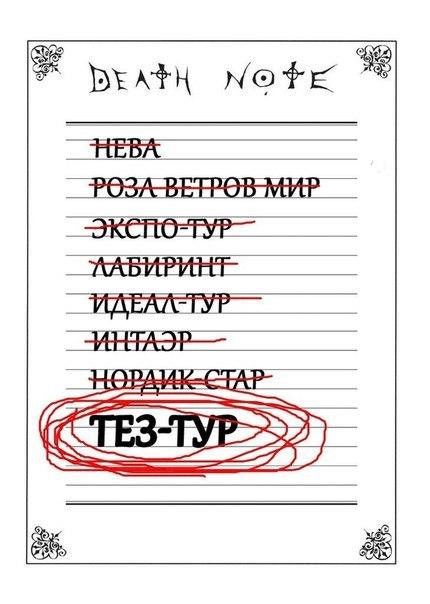 Цены на авиабилеты днепропетровск одесса