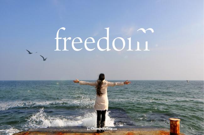 Свобода | Freedom | Самостоятельные путешествия ChanceToTrip.com