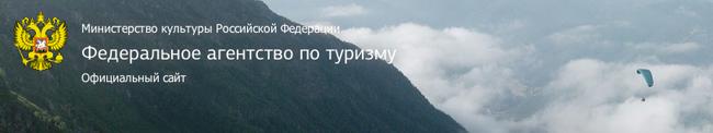 russiatourism.ru