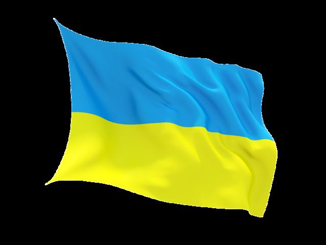 Флаг Украины | Самостоятельные путешествия ChanceToTrip.com
