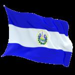 В Сальвадор без виз