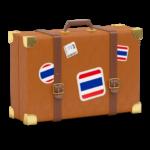 В Тайланд на полгода