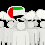 96-часовая транзитная виза ОАЭ для пассажиров всех международных рейсов