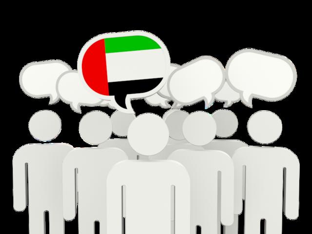 ОАЭ Объединенные Арабские Эмираты | Самостоятельные путешествия ChanceToTrip.com