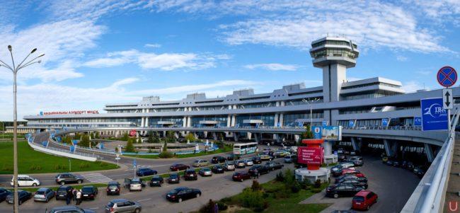 Аэропорт Минск | Самостоятельные путешествия ChanceToTrip.com