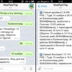 Telegram-бот для поиска авиабилетов