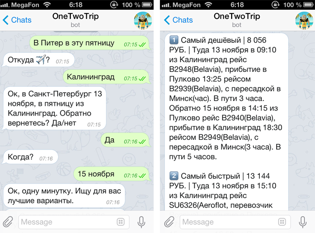 OneTwoTrip_bot