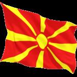 Македония еще целый год без виз