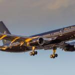 Four Seasons Private Jet — есть к чему стремиться