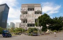 Современная архитектура Рио-де-Жанейро