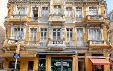 Центр Рио