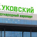 Четвертый аэропорт Москвы