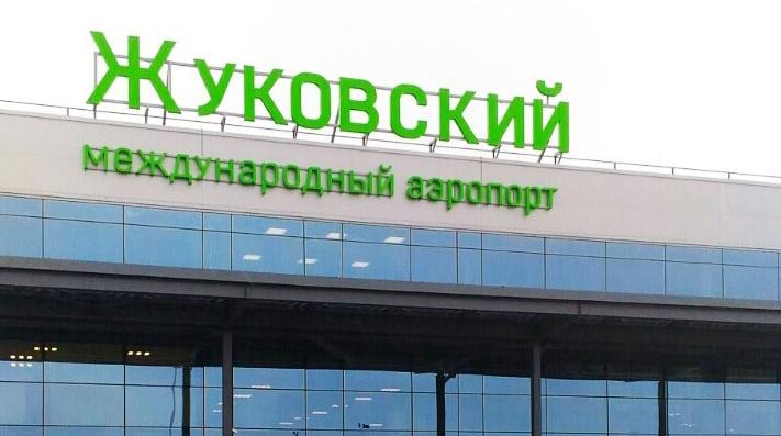 jukovskiy