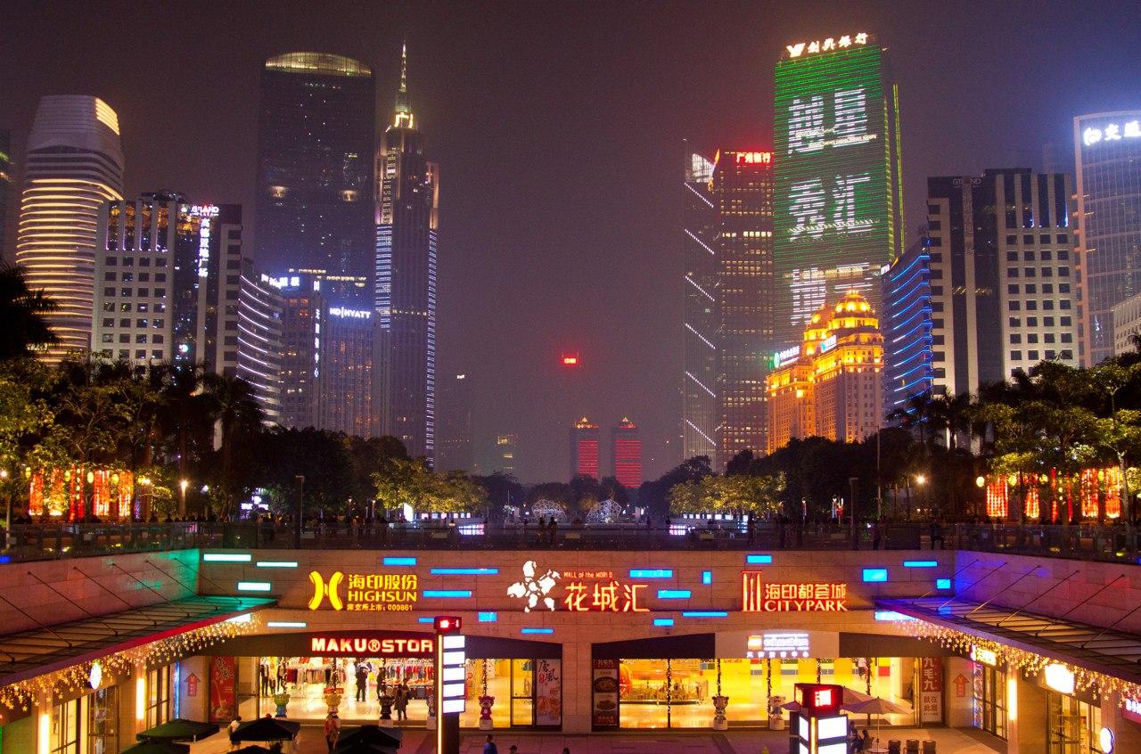 Guangzhou, Guangdong, China