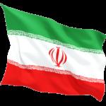 В Иран на 3 месяца