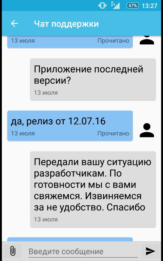 1468924056306_Screenshots