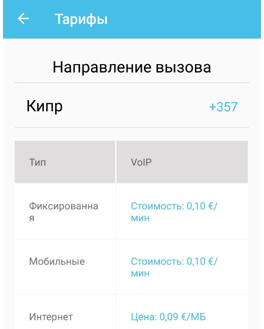 1469447548246_Screenshots