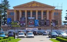 Батумский драматический театр, Батуми, Грузия | Vladimir Fil'varkiv