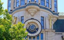 Астрономические часы на здании Национального банка Грузи, Батуми, Грузия | Vladimir Fil'varkiv
