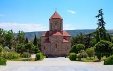 Территория Собора Святой Троицы, Тбилиси, Грузия | Vladimir Fil'varkiv